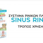 sinus rinse how to use