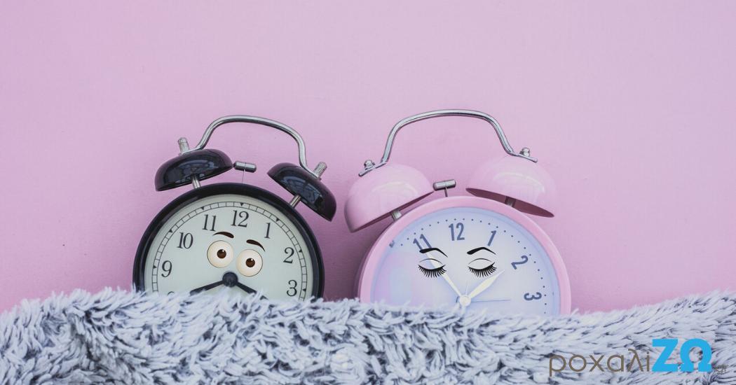 5 αλλαγές στον τρόπο ζωής που ελαττώνουν το ροχαλητό
