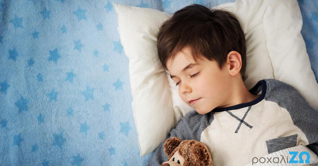 Τα παιδιά που ροχαλίζουν μπορεί να έχουν άσθμα!