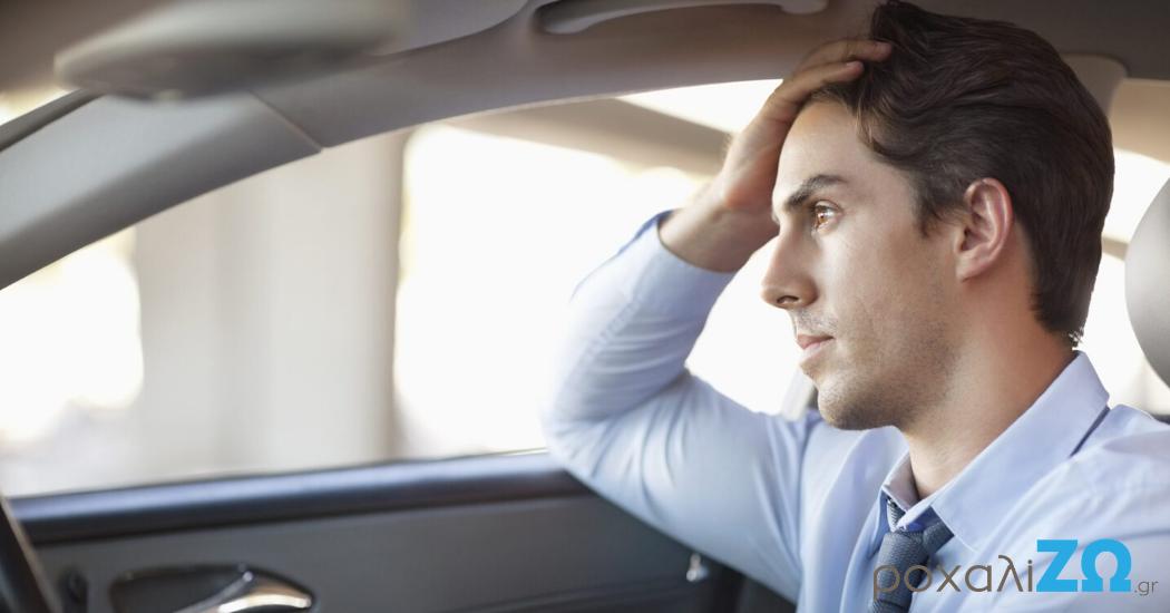 Άπνοια Ύπνου και οδήγηση: Επηρεάζει ο προβληματικός ύπνος την οδική συμπεριφορά;
