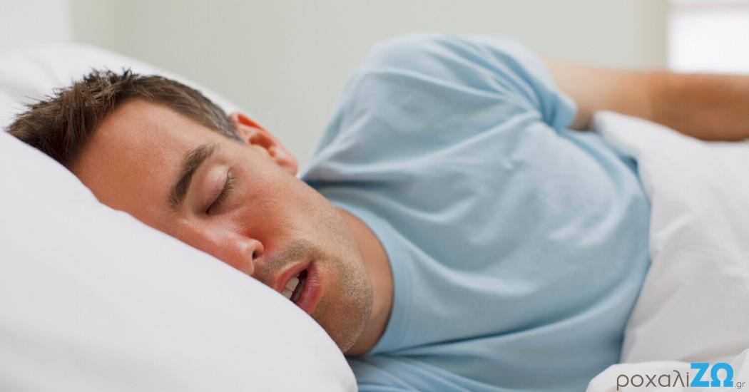 """""""Χάστε λίπος στη γλώσσα σας για να βελτιώσετε την Άπνοια Ύπνου"""", λέει νέα έρευνα!"""
