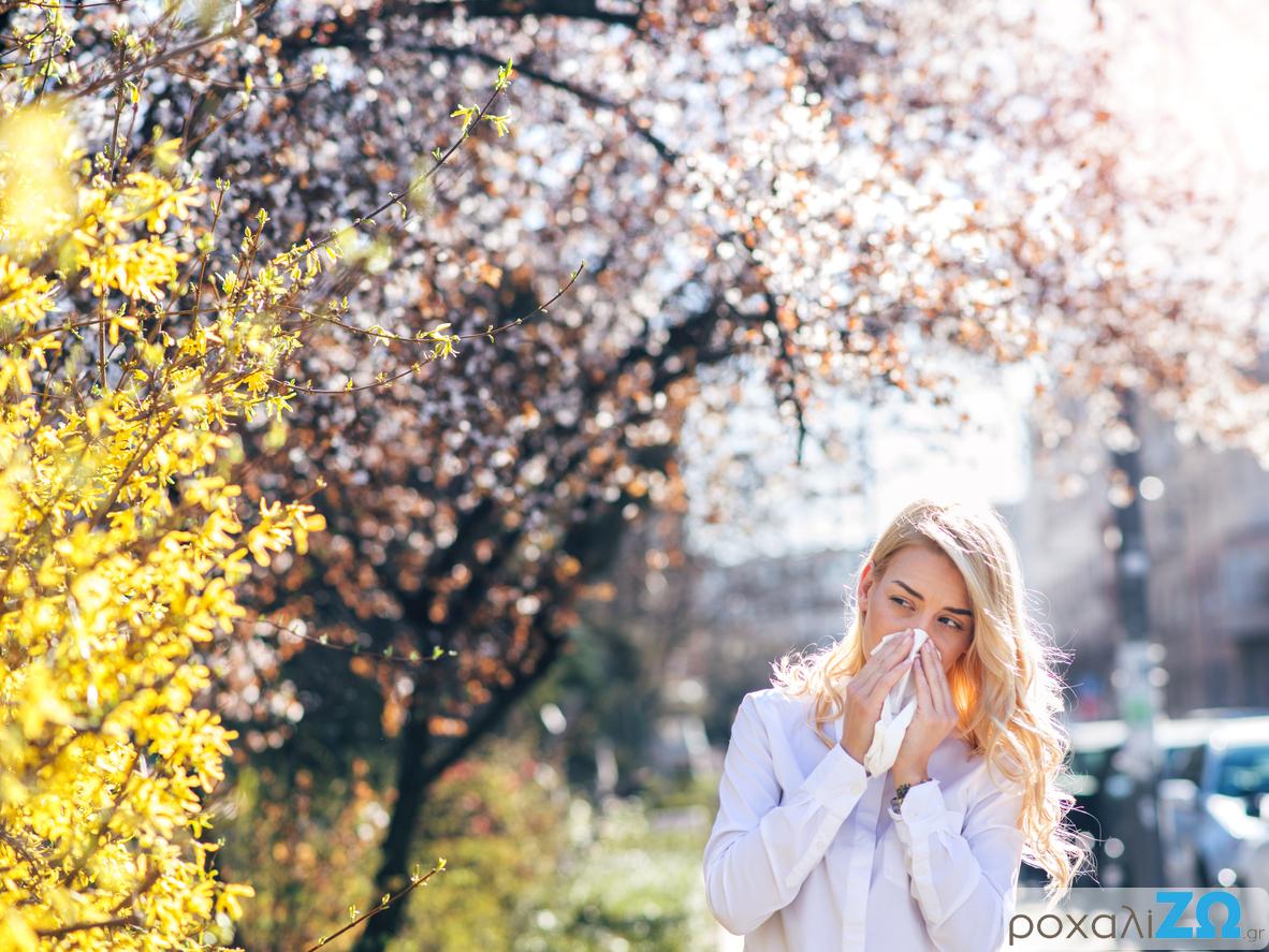 Εποχικές αλλεργίες: Η λύση για αποτελεσματική αντιμετώπιση!