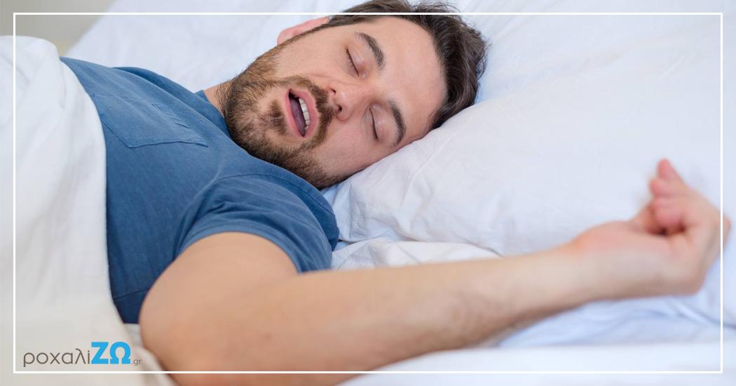 Υπνική Άπνοια και Αρτηριακή Πίεση: Πώς συνδέονται;