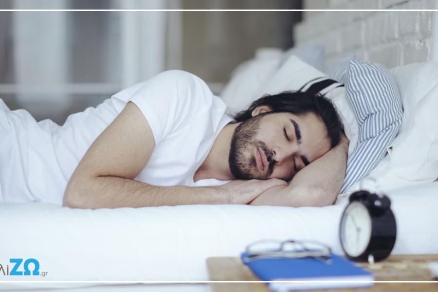 Υπνική Άπνοια: Μπορεί να βλάψει την υγεία του εγκεφάλου;
