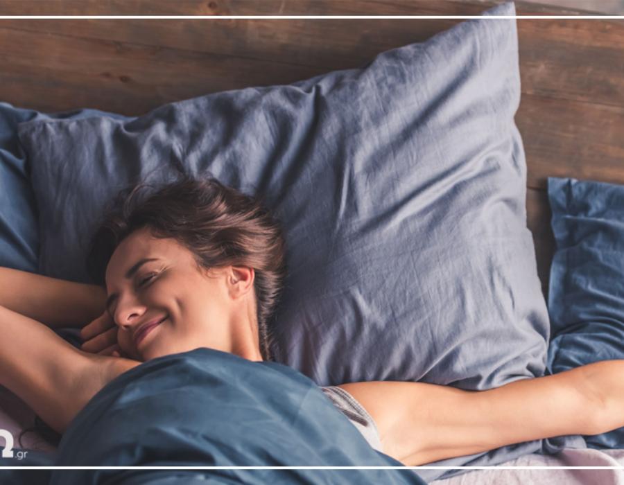 Ύπνος και περίοδος: 7 τρόποι να κοιμάσαι καλύτερα!