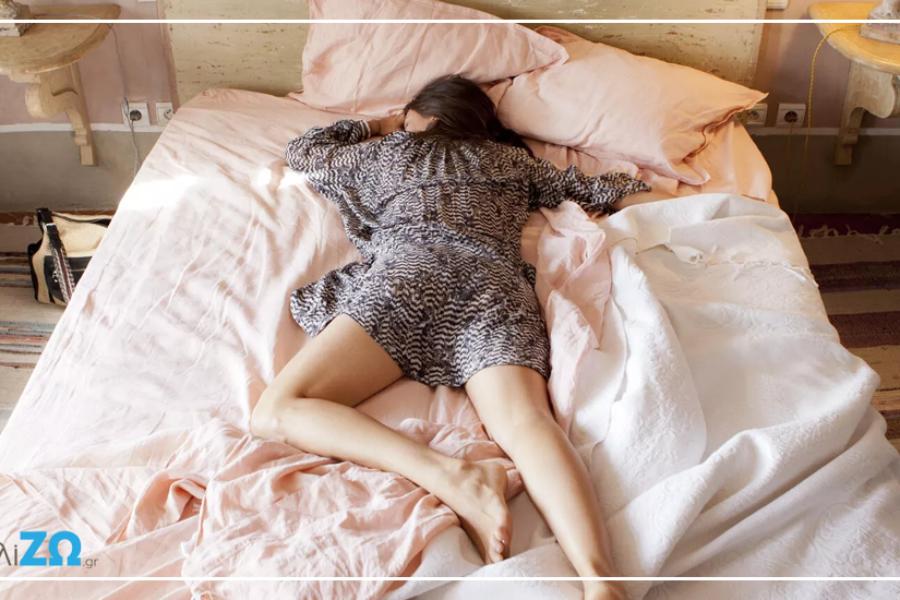 3+1 συνθήκες που επηρεάζουν τον ύπνο μεγαλώνοντας