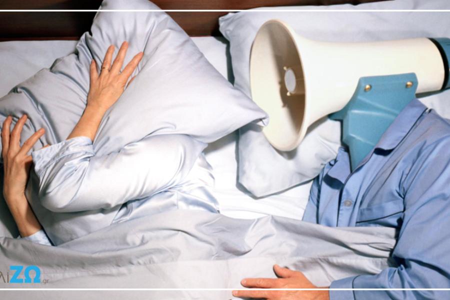 5 τρόποι να αναγνωρίσεις ότι έχεις προδιάθεση για Άπνοια Ύπνου