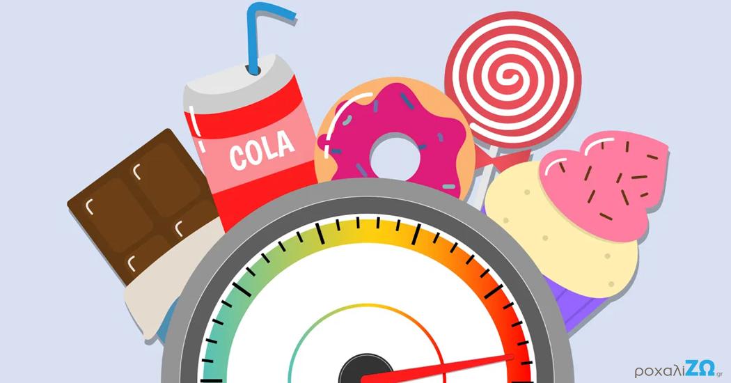Μπορεί η υπνική άπνοια να προκαλέσει διαβήτη τύπου 2;
