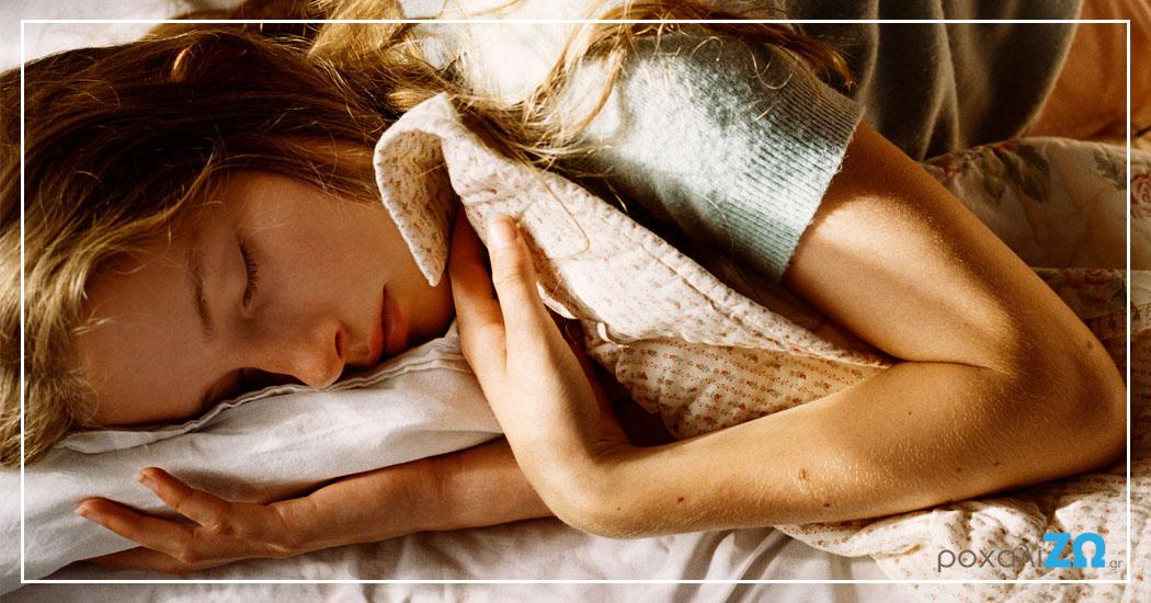 25 αλήθειες για τον ύπνο, που σίγουρα δεν ήξερες!