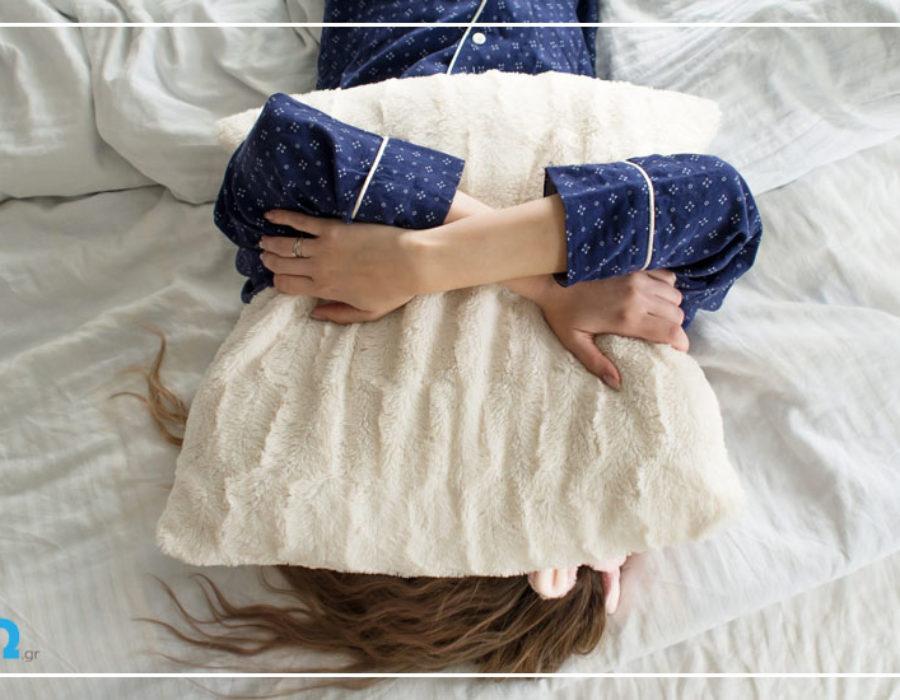 Διαταραχές ύπνου και βάρδιες εργασίας